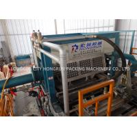 2000PCS / H Chicken Pulp Egg Tray Making Machine With CE Certification Manufactures