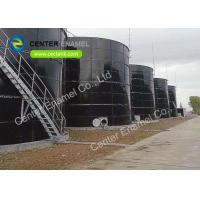 Glass Fused To Steel Bolted Waste Water Storage Tanks For Biogas Plant ,  Waste Water Treatment Plant Manufactures