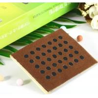 China Multi Functional Practical Muscle Relief Patch , Hot Patch For Muscle Pain on sale