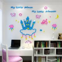 Cartoon castle acrylic 3D solid wall living room sofa background wall self-pasted painting children's room bed Manufactures