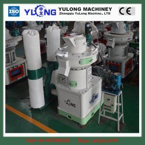 Vietnam rice husk pellet making machine/wood pellet press Manufactures