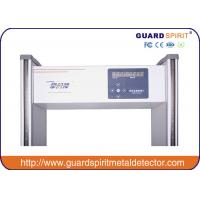 China low consumption archway metal detector / walk through metal detector gate with 6 detecing zone wholesale