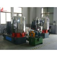 China PVC 110Kw High Speed Mixer Machines With ZWZ Bearing , SHR Series on sale