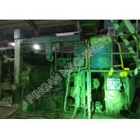 China Test Liner Small Scale Manufacturing Machines 3600 Fourdrinier Craft Paper Machine on sale