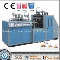 Hot Sale ZBJ-A12 Paper Cup Making Machine Prices Manufactures
