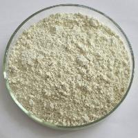 China 98% natural Lycorine chloride,Lycorine chloride powder on sale
