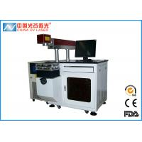 China 30W CO2 Laser Marking Machine Tobacco Food Beverage Packages Industry Beltline on sale