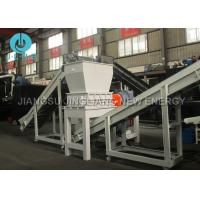 Mobile Scrap Metal Crusher Machine Automatic Horizontal Double Shaft Manufactures