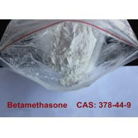 Corticosteroid Series Products Betamethasone & Betamethasone 17-valerate & Betamethasone 21-acetate Raw Powder Manufactures
