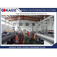 High Speed Glassfiber PPR Pipe Production Line / PPR Pipe Extruder SGS Approved Manufactures