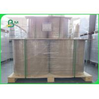 120 140 170gsm Mixed Pulp Kraft Paper Roll Width 700mm For File Cover Manufactures