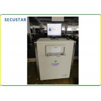 Economic Conveyor X Ray Scanner With High Clear Color Images In Shopping Mall Manufactures