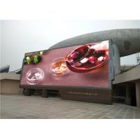 Medium Facade Waterproof LED Screen HD P6.67 Saving Energy Outdoor LED Screen Manufactures