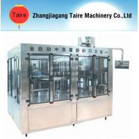CGF 50-50-12 Automatic Bottle Water Filling Machine(CE) Manufactures