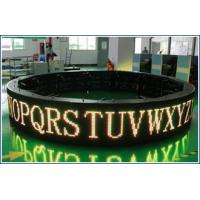 Electronic Sign P5 Flexible LED Screen Manufactures