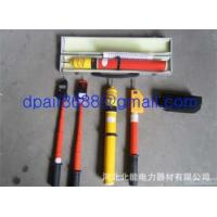 high-voltage electroscope Manufactures