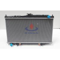 Autoparts For Nissan Radiator In BLUEBIRD ' 1993 , 1998 U13 21460-0E200 / 21460-0E600 Manufactures