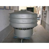 Automatic Tapioca Flour Sieving Machine With Vibration Customized Power Supply Manufactures