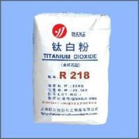 Titanium Dioxide Rutile for Paint & Coating (R218) Manufactures