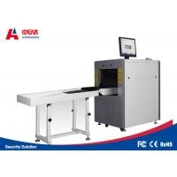 Horizontal X Ray Baggage Scanner With 19 Inch Color LCD Display , 0.22 M/S Conveyor Speed Manufactures