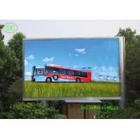 p4 outdoor full color smd led screen for advertising,module size 192mm*192mm Manufactures