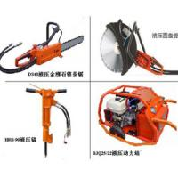 Hydraulic Diamond Chain Saw DS40 Manufactures