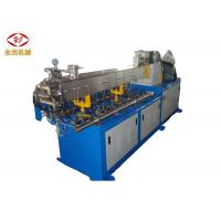 China 30-50kg/H PP + TIO2 Twin Screw Extrusion Machine In The Water Cutting Type on sale