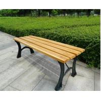 China China outdoor park chair wood long chair park beach garden long chair 101 on sale