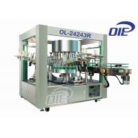 Rotary Round Container Self Adhesive Labeling Machine with Three Labeling Feed Stations Manufactures