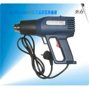 1800W hot air gun,heat gun,Plastic heat gun(NL801) Manufactures