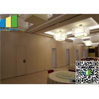 Operable Glass Room Dividers / Partition Wall System On Wheels For Meeting Room Manufactures