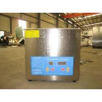 Hospital Use Ultrasonic Cleaners (BKU-120) Manufactures
