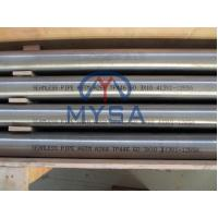 446 Stainless Steel Pipe/TP446 tube/AISI 446 SMLS tube /446 tube/SS 446 Pipe/446 seamless tube Manufactures