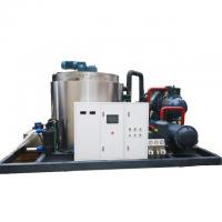 10ton/day  flake ice machine leading on the fishing boat Manufactures