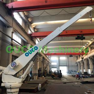 2t Long Boom Crane Manufactures
