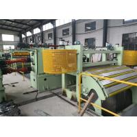 Metal High Speed Coil Slitting Machine VF Speed Adjusting 0~50/80m / Min Manufactures