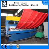 Hydraulic Type Roofing Sheet Crimping Machine 0.3 - 0.8mm Processed Thickness Manufactures