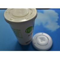 Compostable Ripple Wall 16oz / 20oz Disposable Hot Coffee Cup Lid Cover Manufactures