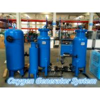 Pressure Swing Adsorption Oxygen Generator Industrial 93% Purity Medical Equipments Manufactures