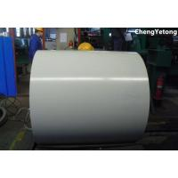 HDP Coating White Aluminum Coil Stock Light Weight For Exterior Wall Sandwich Panel Manufactures