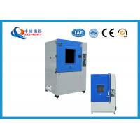 Simulated Sand Dust Test Chamber , IEC 60529 Sand / Dust Testing Equipment Manufactures