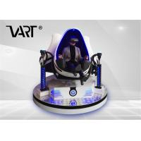 Quality 4.5KW 9D Virtual Reality Cinema with Triple Seats Special Effects 360 Degree Rotation for sale