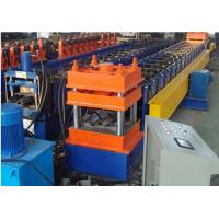 Colored Steel Highway Guardrail Roll Forming Machine , Tube Forming Machine Manufactures