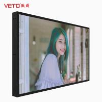 China 2000 Nits Sunlight Readable Screen , High Brightness LCD Display Resolution 3840 * 2160 on sale