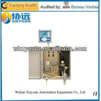 TCL Total Chlorine Analyzer Manufactures