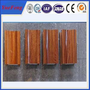 standard 6063-t5 cabinet aluminium extrusion,best selling extrueded wood aluminum  profile Manufactures