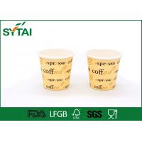 Customized cardboard paper coffee cups and lid , party or hotel hot drink cups Manufactures