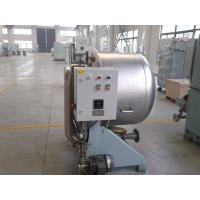 Plate-Type Fresh Water Generator Manufactures