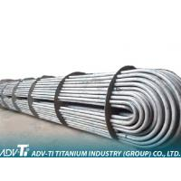 U Shape Titanium Heat Exchanger Tube Welded For Chemical Processing Equipment Manufactures