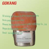 China ZL60 self-rescue breathing apparatus, underground emergency breathing apparatus and mining self rescuer on sale